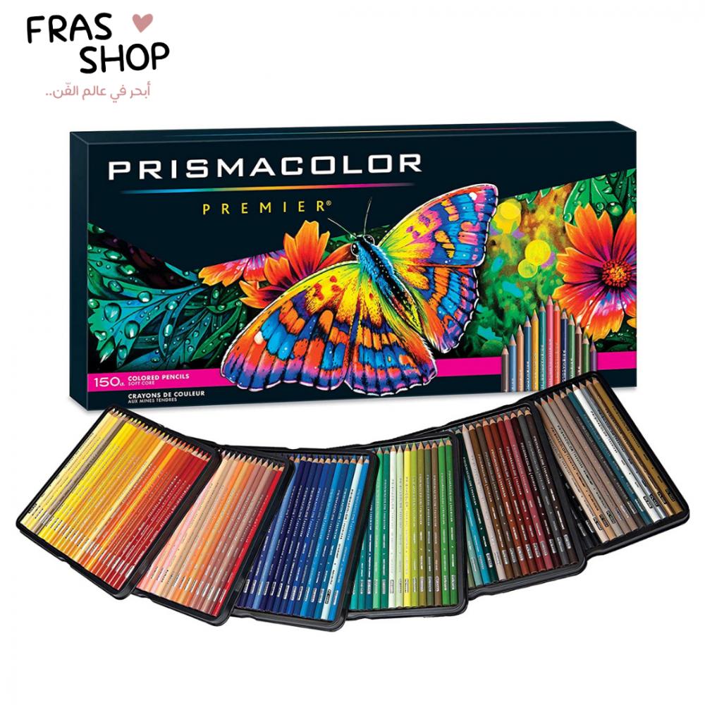 الوان بريزماكولور 150 لون