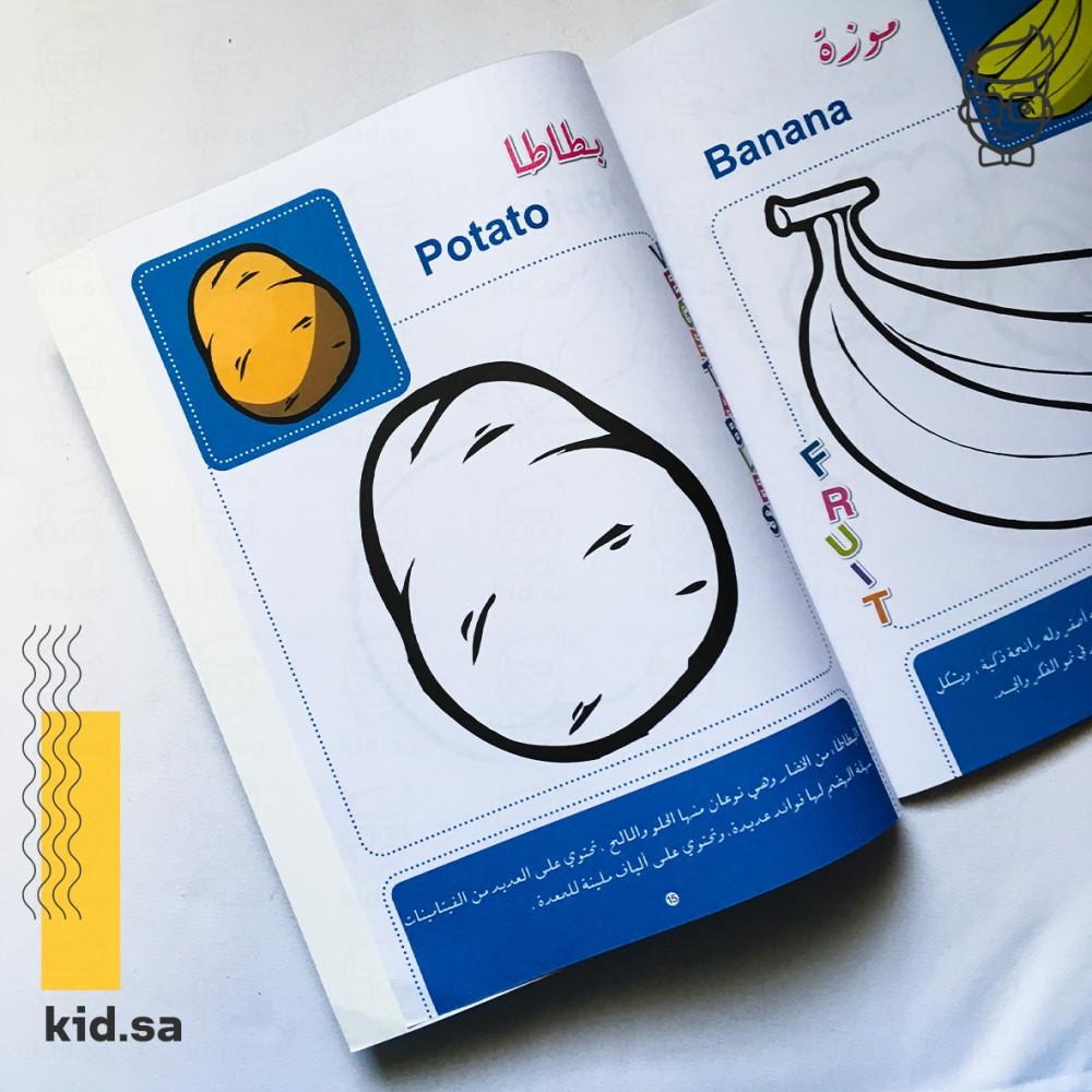 متجر كتب التلوين للاطفال الصغار