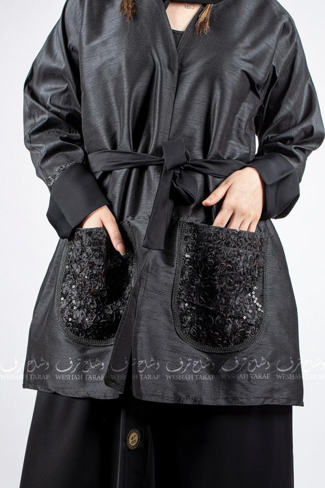 عباية كويتية مع الحزام