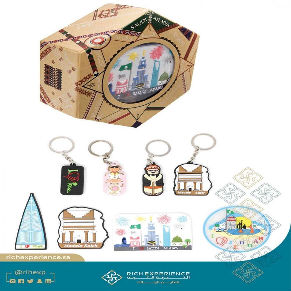 مجموعة الهدايا التذكارية للمملكة  Souvenir Package Of KSA