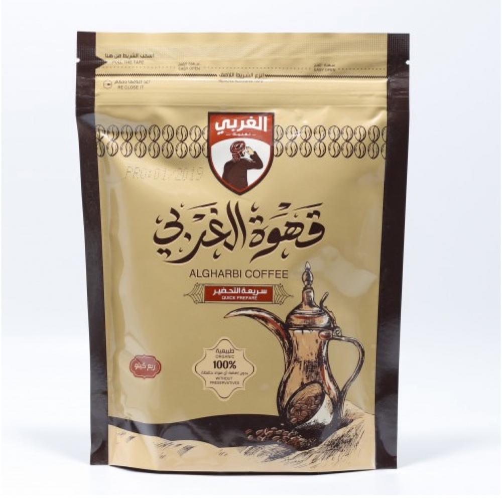 قهوة سعود الغربي متجر لذة سكر الإلكتروني