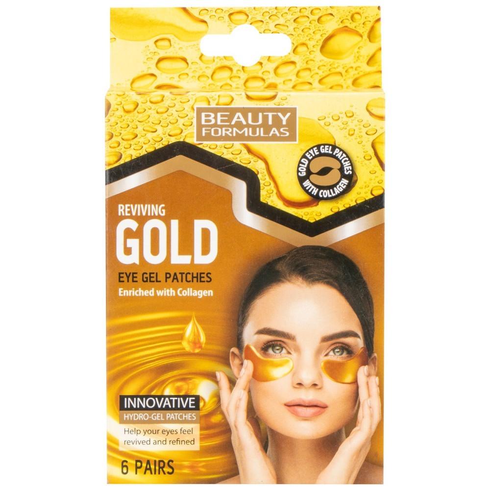 لصقات جل الذهبية للعين من بيوتي فورمولاز - منتج بريطاني