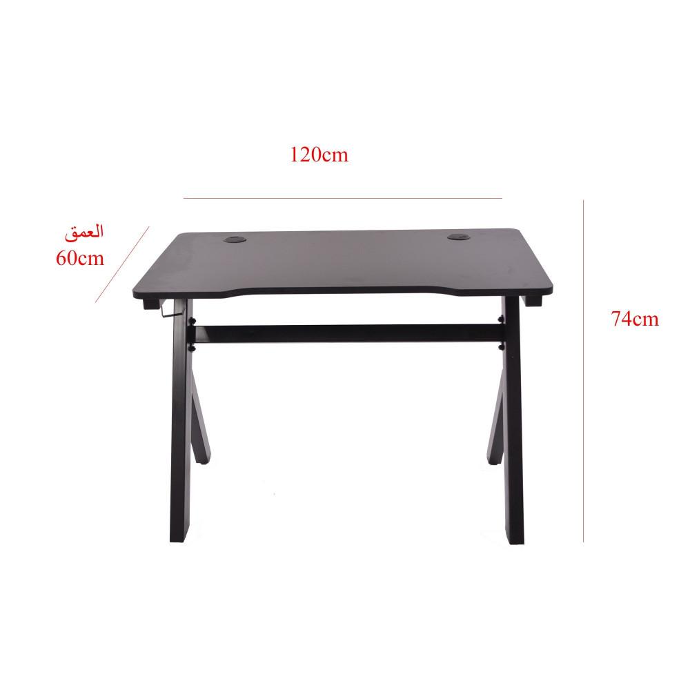 طاولة كمبيوتر اسود 120cm