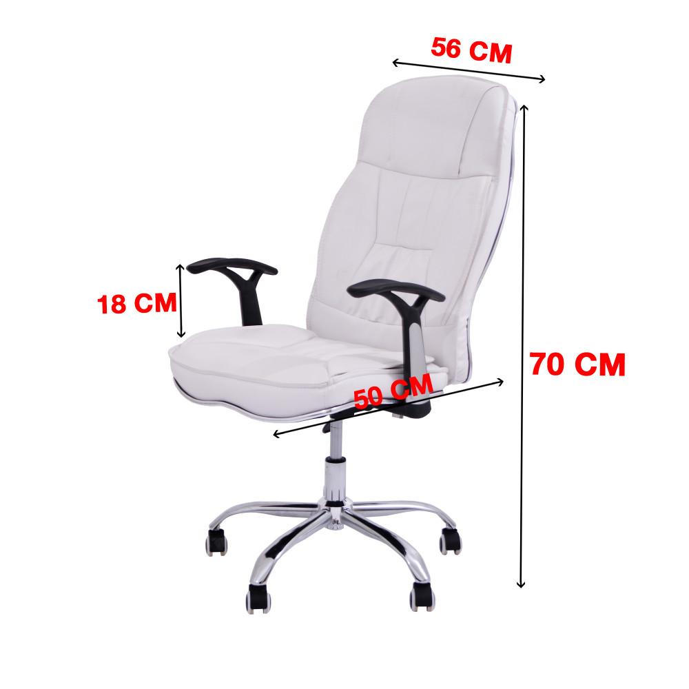 كرسي مكتبي جلد ابيض  YA-20 WHITE