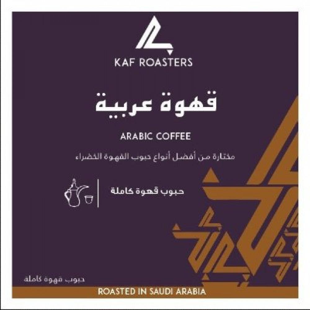 قهوة عربية