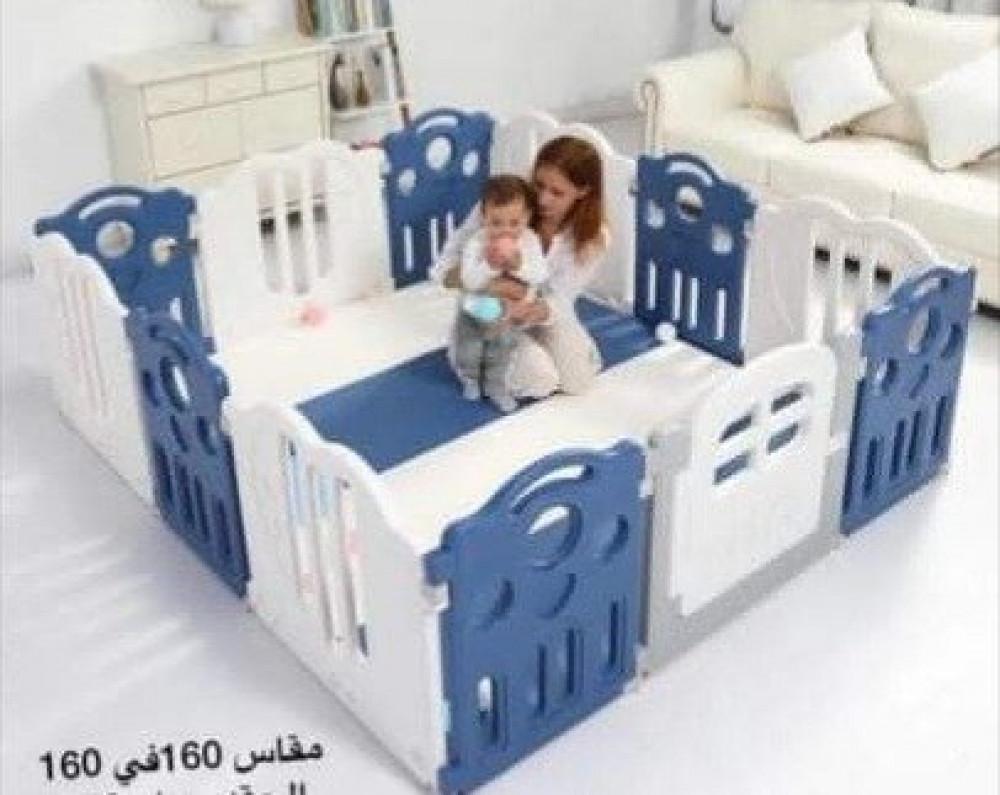 محبس الاطفال سياج الاطفال  سياج الاطفال  البلاسنيكي سياج سرير