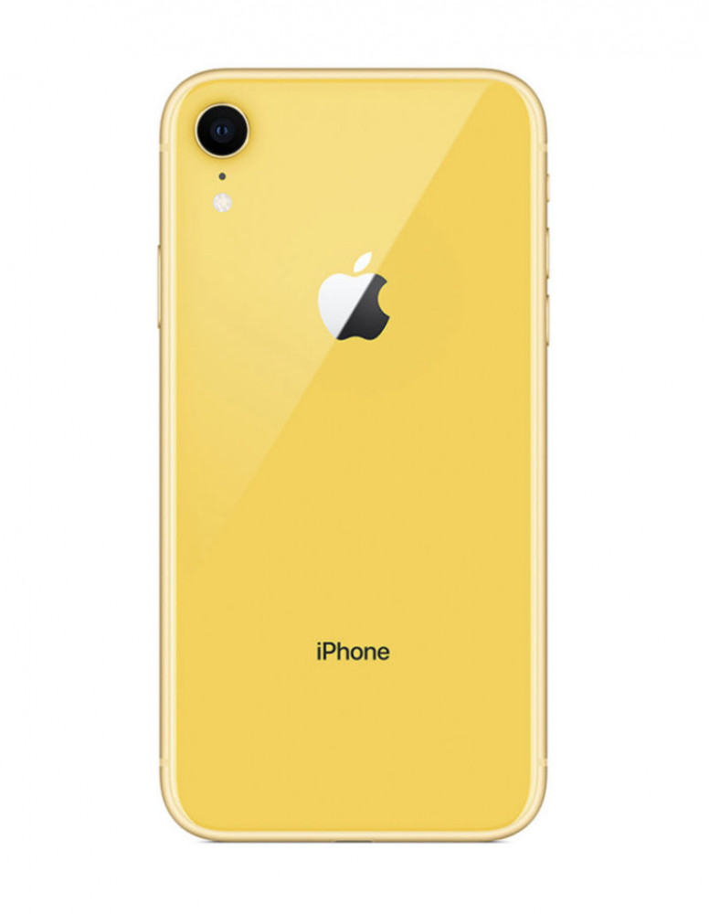 اكس ار اصفر