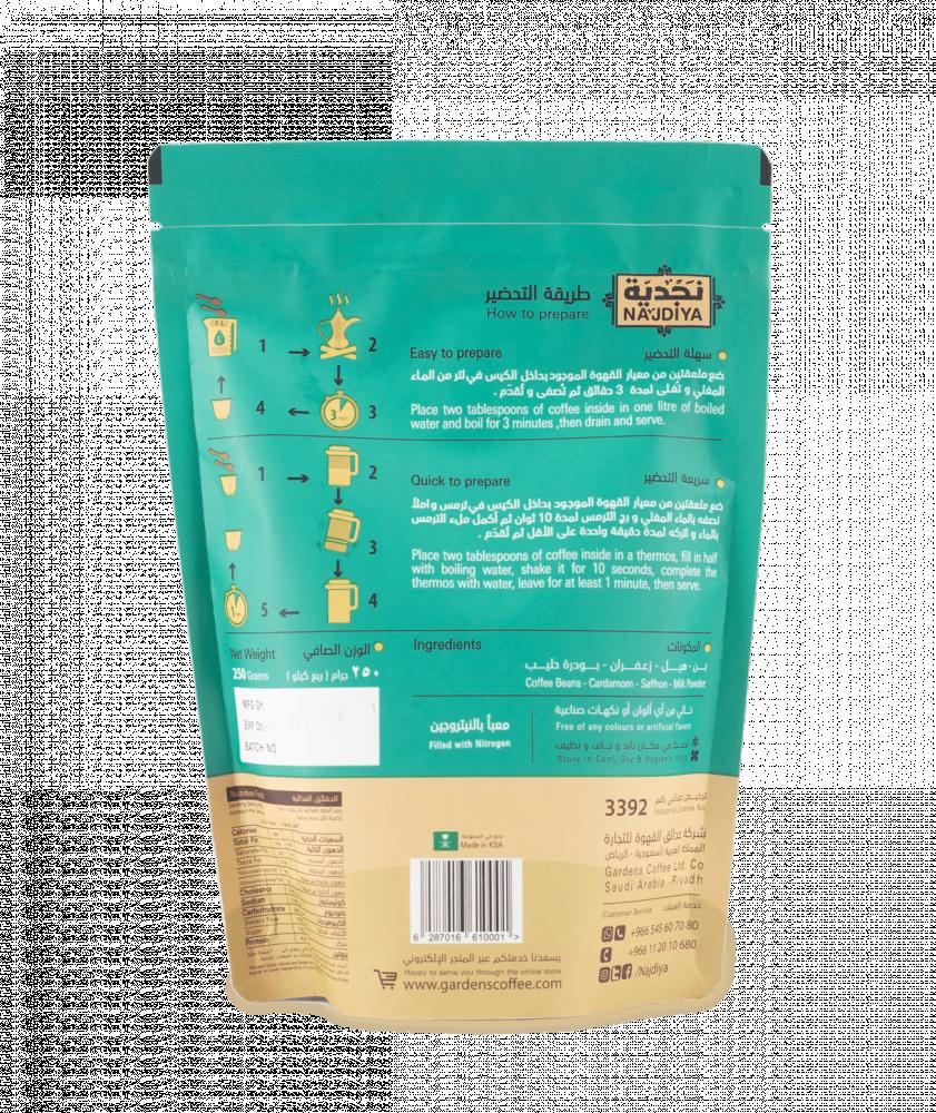 بياك-نجدية-قهوة-عربية-فاخرة-قهوة-عربية