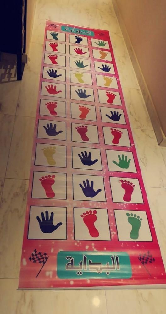 الخطوات متر 3أمتار لعبة الخطوات لعبة حركية لعبة خطوات اليد والقدم