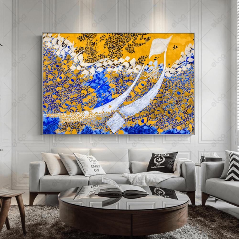 فن تجريدي حب اصفر وازرق