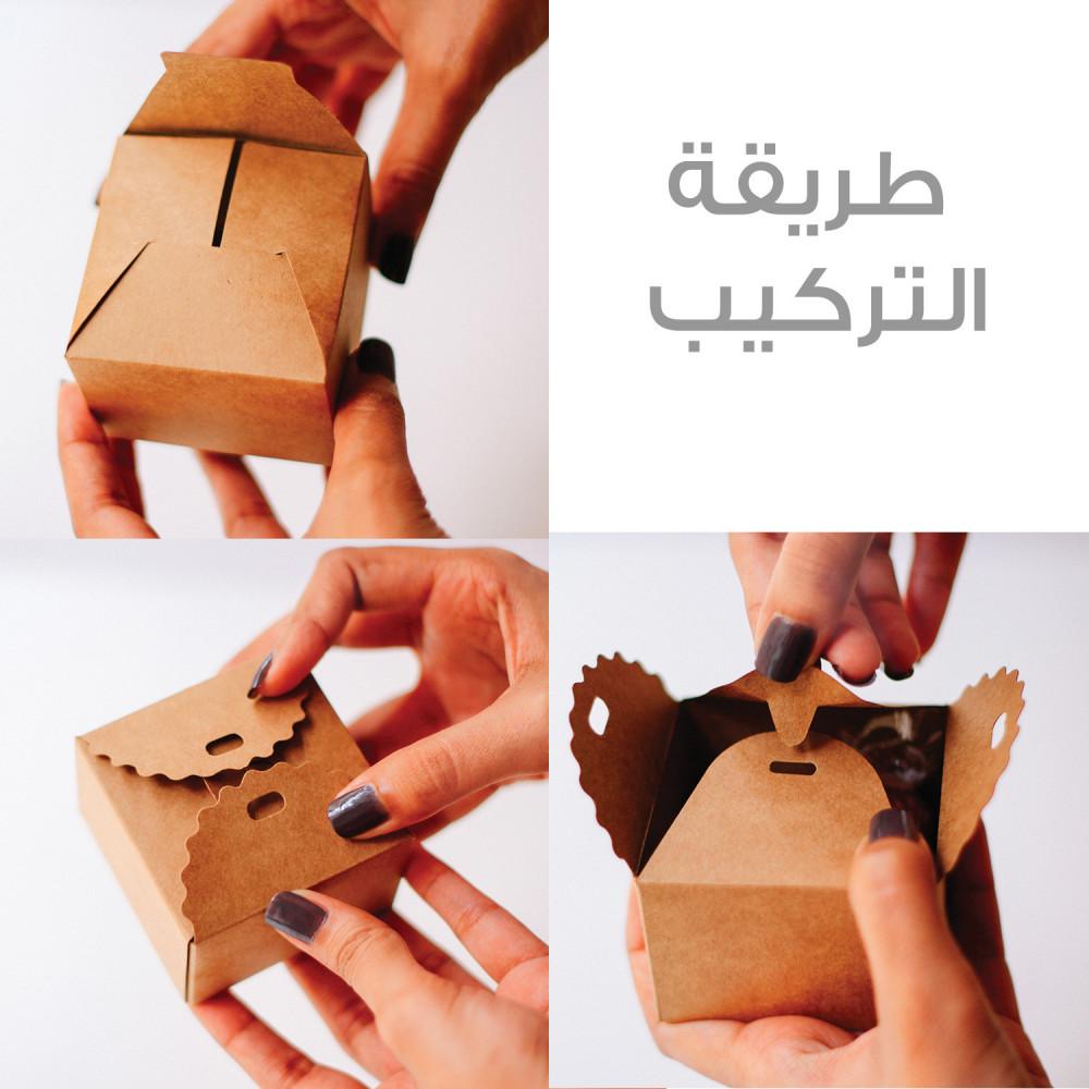 توزيعات عيديات عيدية عيد الأضحي توزيعات العيد علب العيديات والحلويات