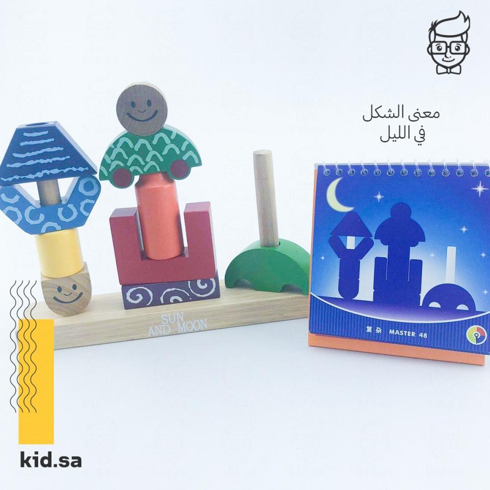 العاب تركيب و ذكاء خشبية للاطفال