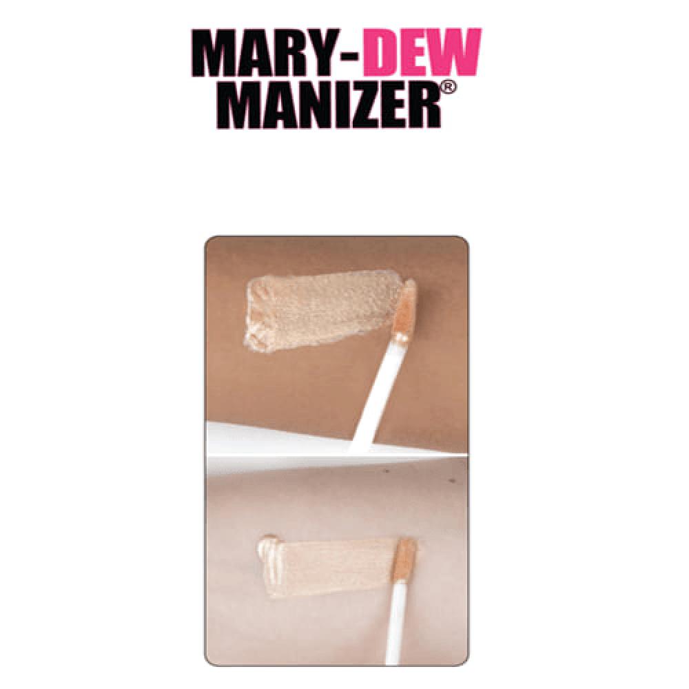 اضاءة ماري ديو مانيزر السائلة من ذا بالم