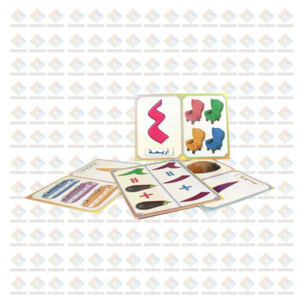 مجموعة الارقام العربية المصورة - متجر وسيلتي التعليمية