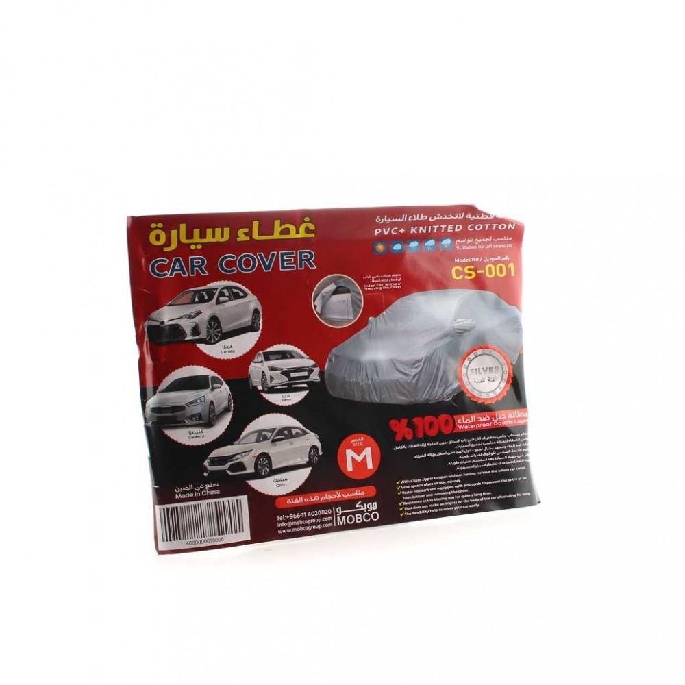 غطاء سيارة 002 - 001 CS