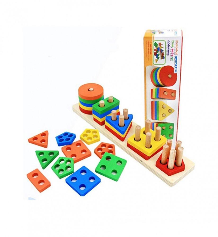 لعبة اطفال صغار