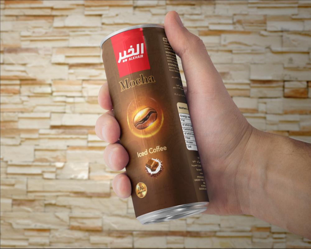 قهوة مثلجة موكا