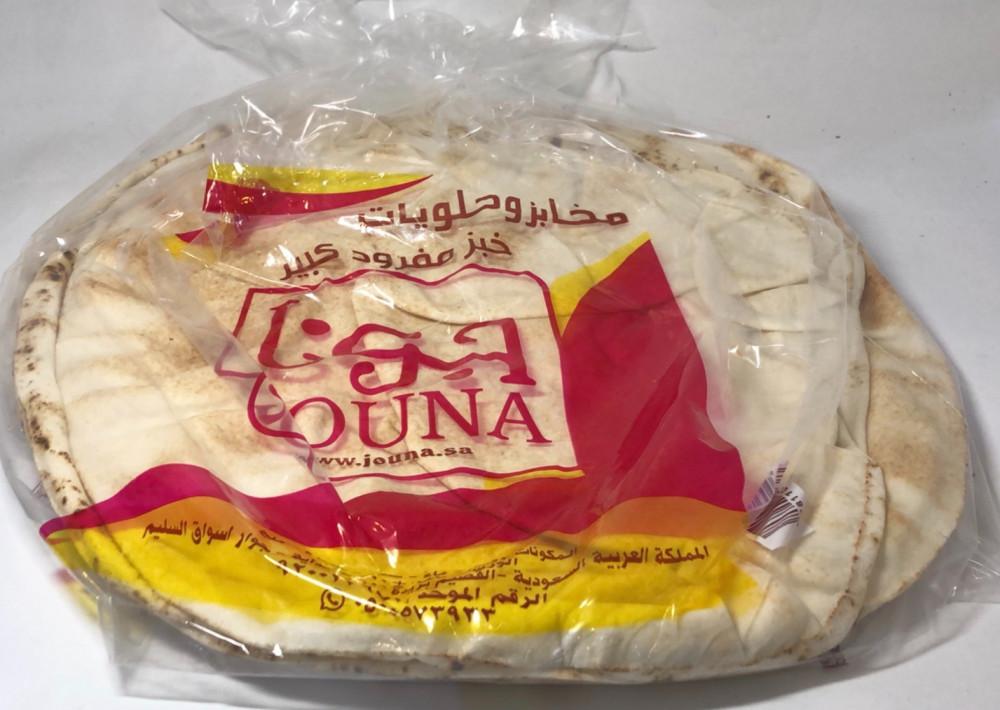 جونا خبز مفرود كبير أسواق سكري القصيم