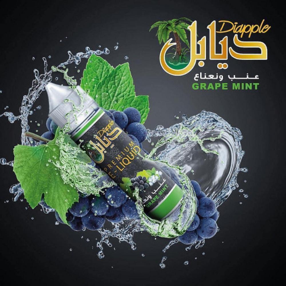 نكهة ديابل عنب نعناع   DIAPPLE Grape Mint -  60ML