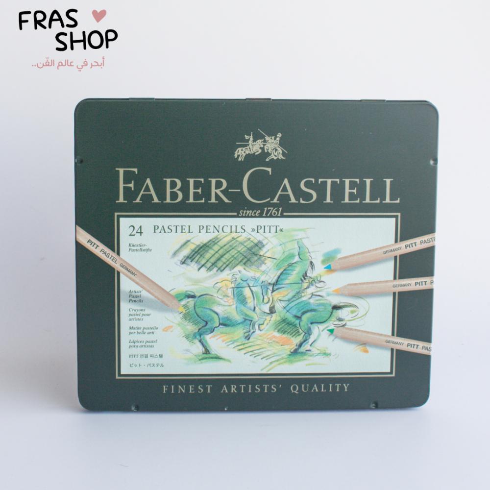 ألوان باستيل خشبي فابير كاستل