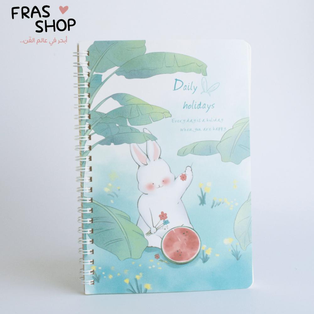 دفتر ارنب البطيخ