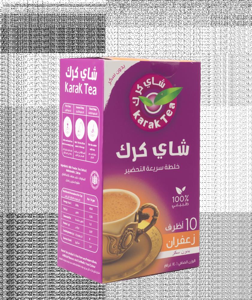 بياك-كرك-شاي-كرك-بالزعفران-بدون-سكر-10-اظرف-شاي