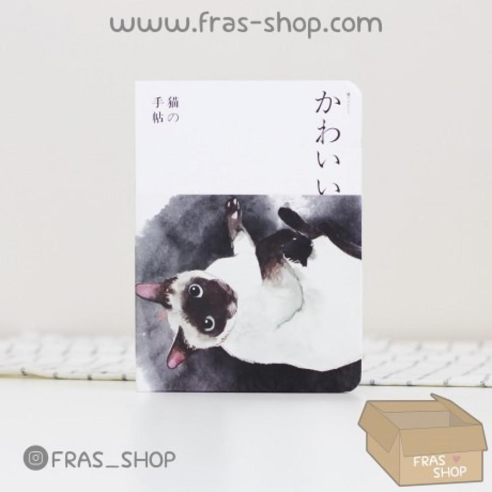 دفتر القط اللطيف