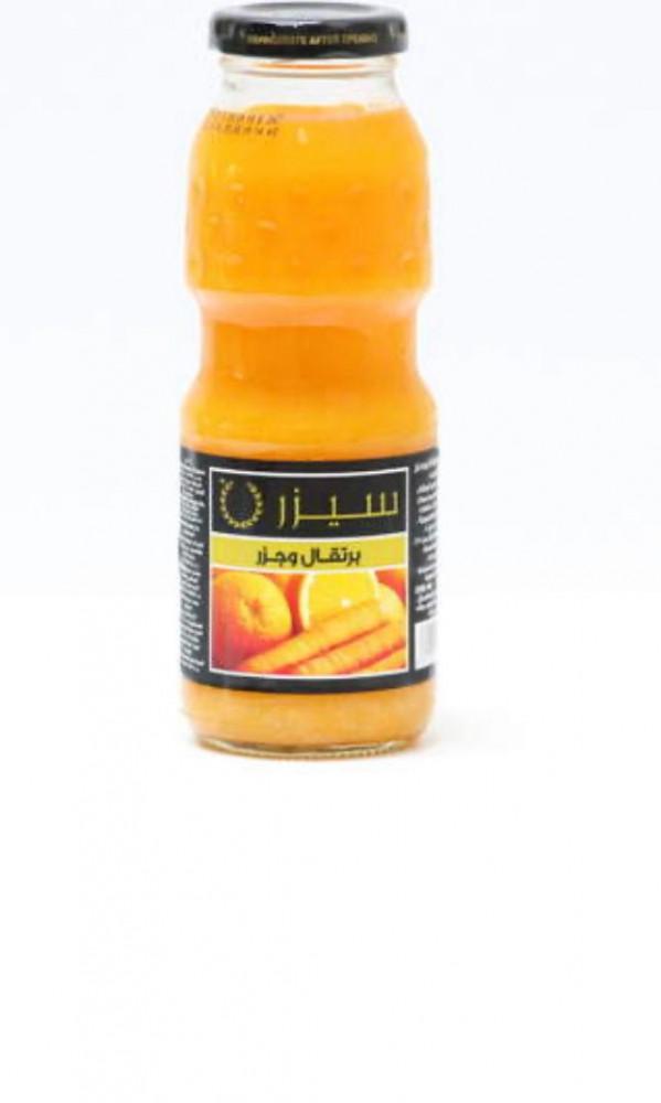 سيزر برتقال وجزر تذوق الضيافة