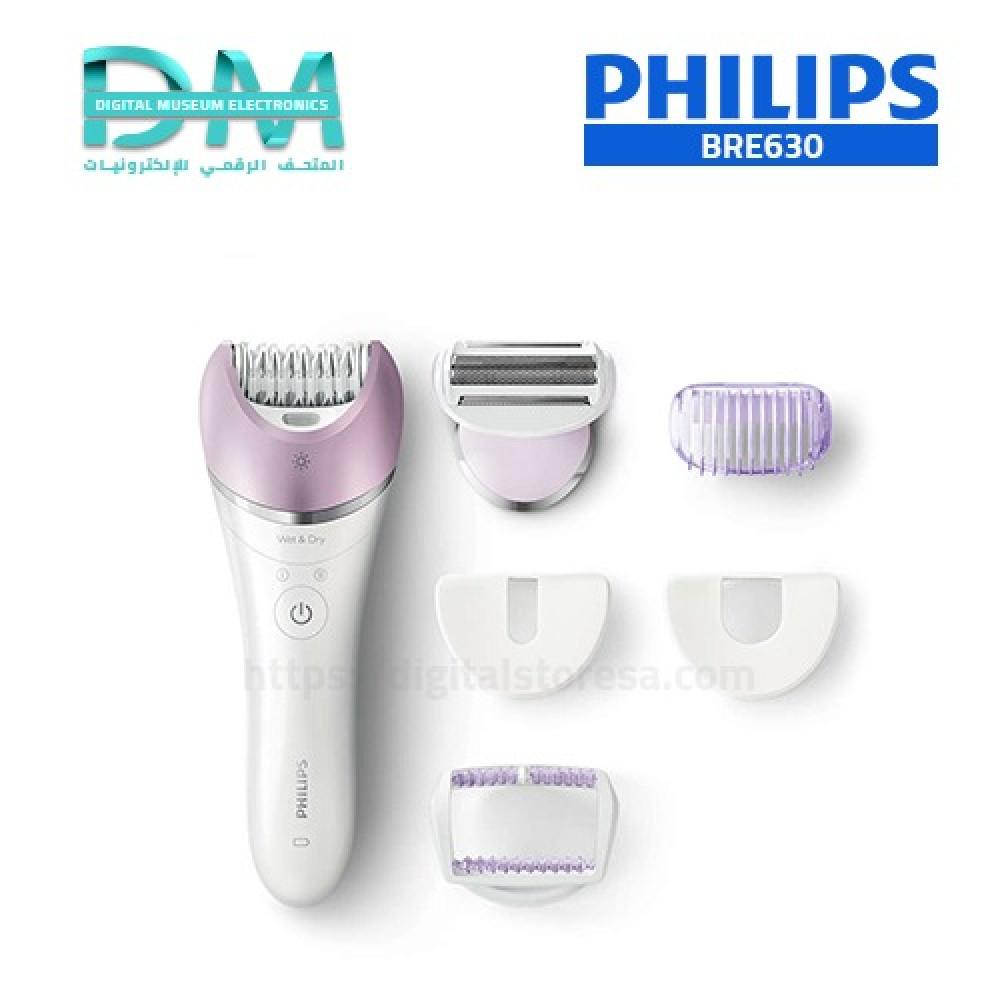حلاقة فيليبس نسائي Philips BRE630
