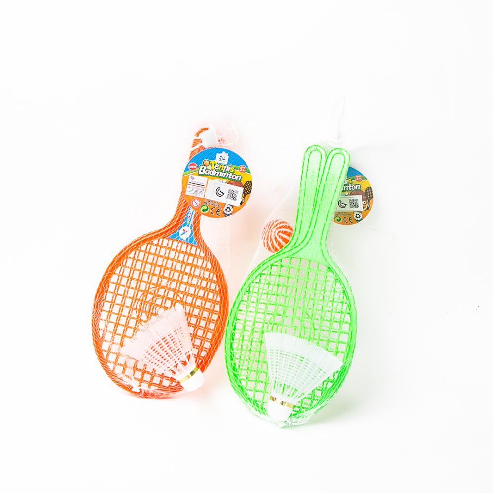 تنس هوائية  - صغير- مضرب تنس ريشة للاطفال مجموعة الريشة مضارب التنس