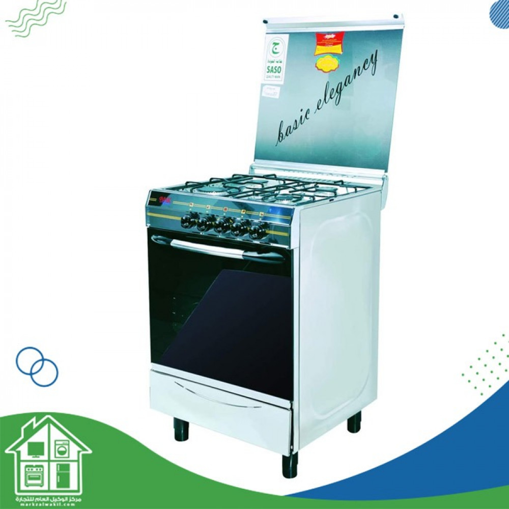 طباخ الغاز القائم بيسك - 4 شعلات - 55  55 سم - ستانليس ستيل 4404S