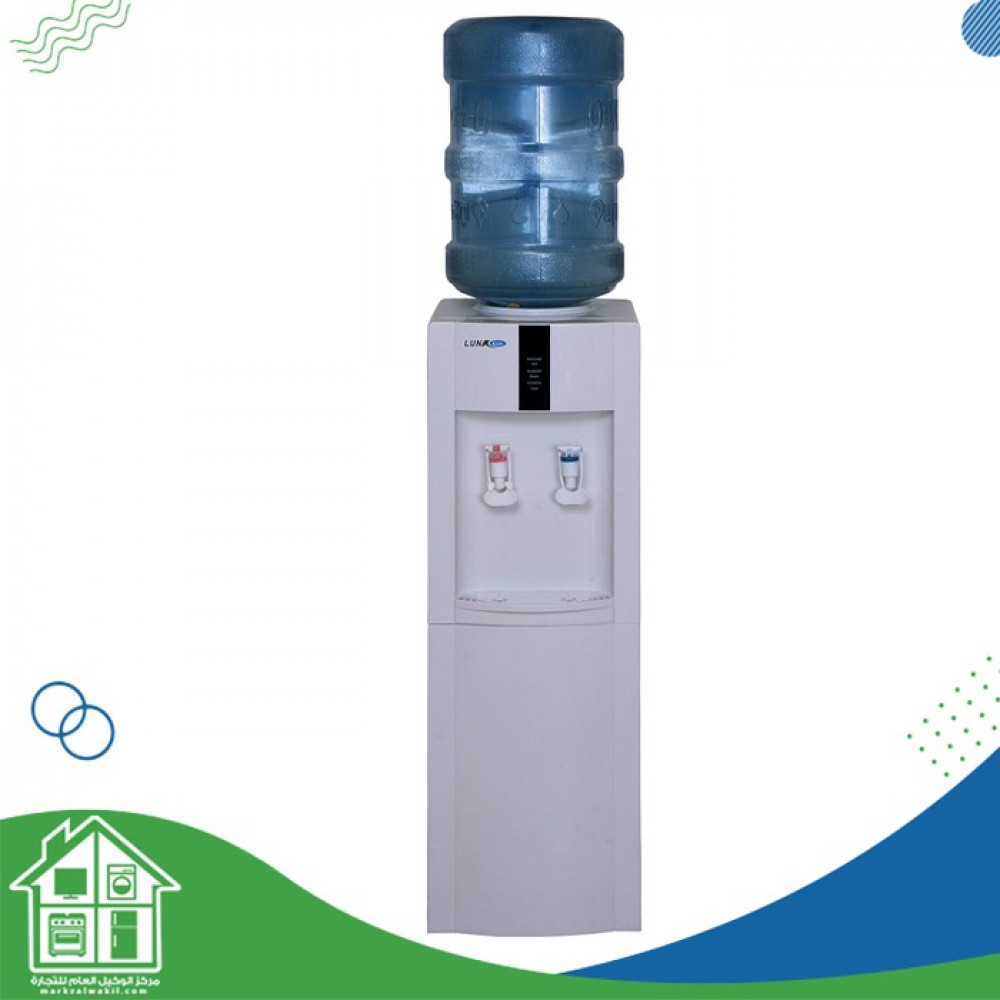 موزع مياه حار وبارد من لونا  LCL-2000W
