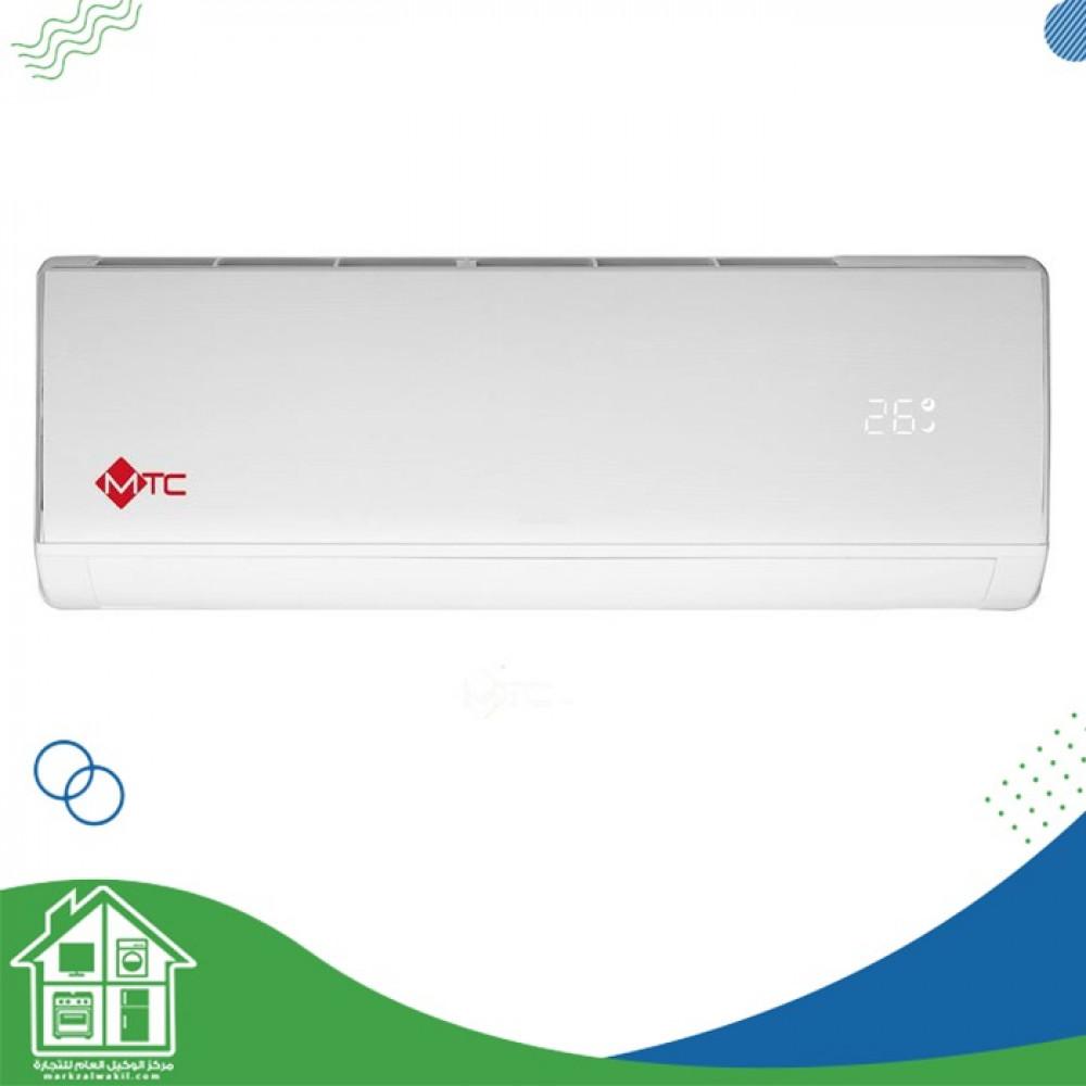 مكيف MTC جداري 21000 بارد توزيع رباعي MTC24CT21N