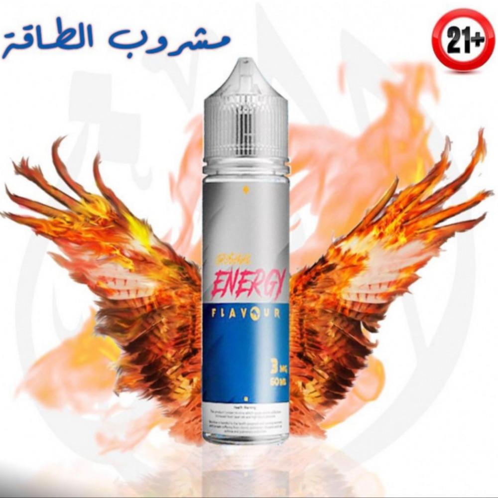 نكهة شراب الطاقة ايس - ENERGY FLAVOR ICE - 60ML