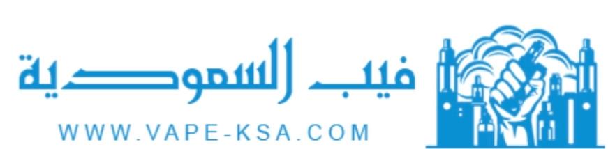 الشحن و التوصيل فيب السعودية Vape Ksa