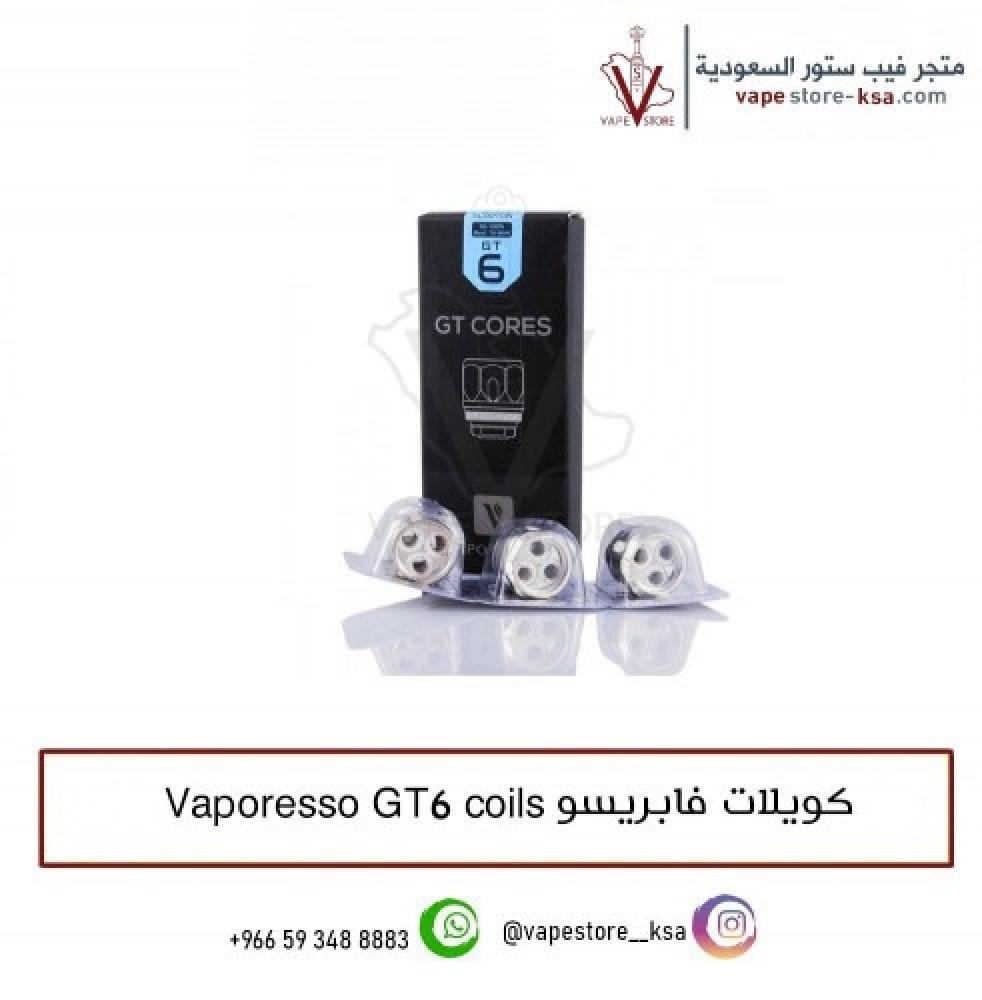 كويلات فابريسو Vaporesso GT6 coils