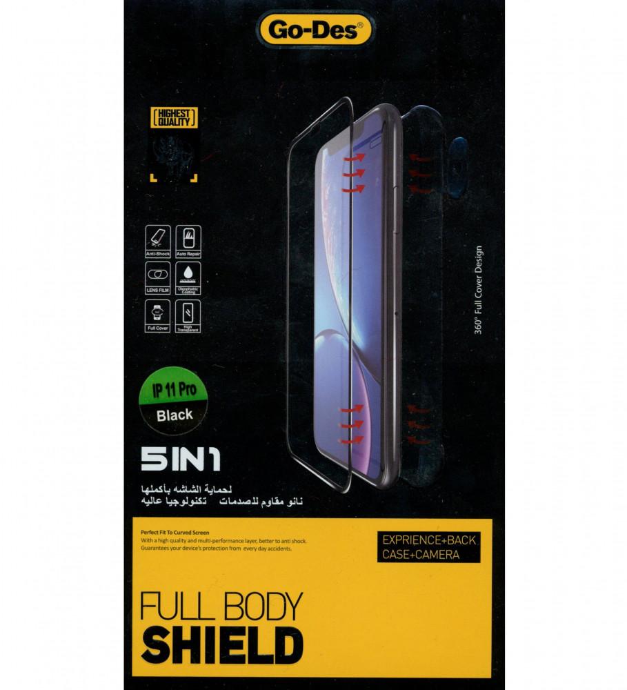 جراب ايفون 11-حماية شاشة