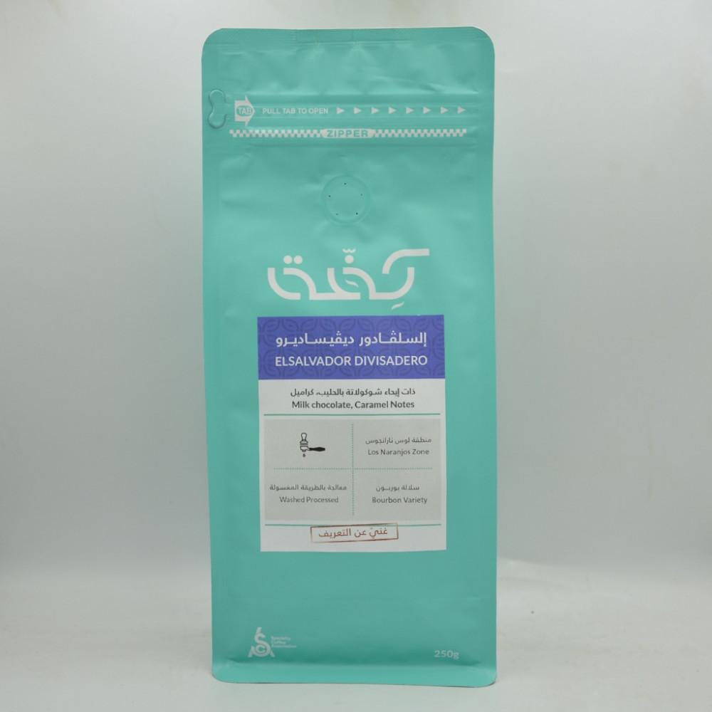 كفة السلفادور ديفيساديرو 250 جرام - قهوتكم