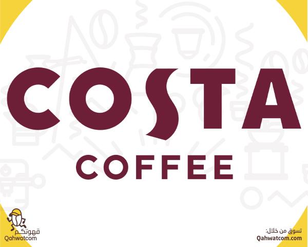 كوستا