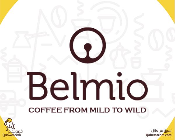 بيلميو