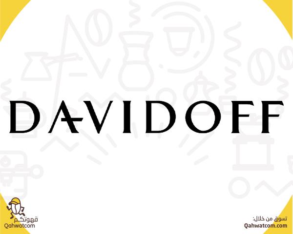 دافيدوف