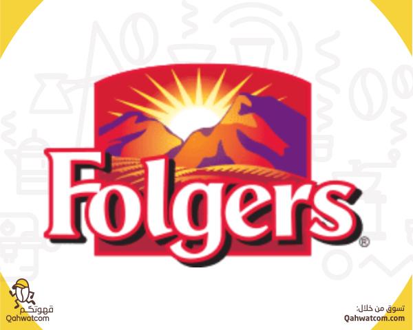فولجرز