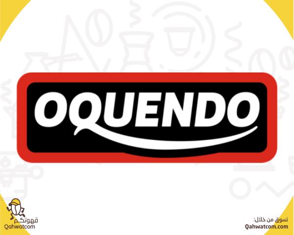 اوكاندو
