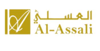 العسلي - Al-Assali