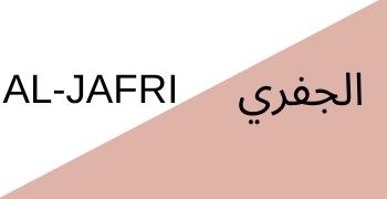 عطور الجفري - Al-Jafri