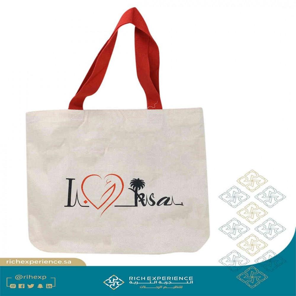 Landmarks KSA Bag