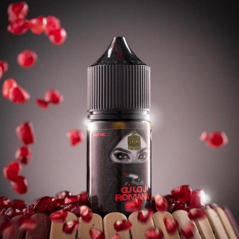 رمانة - ROMANA - Salt Nicotine - شيشة سيجارة نكهات VAPE فيب