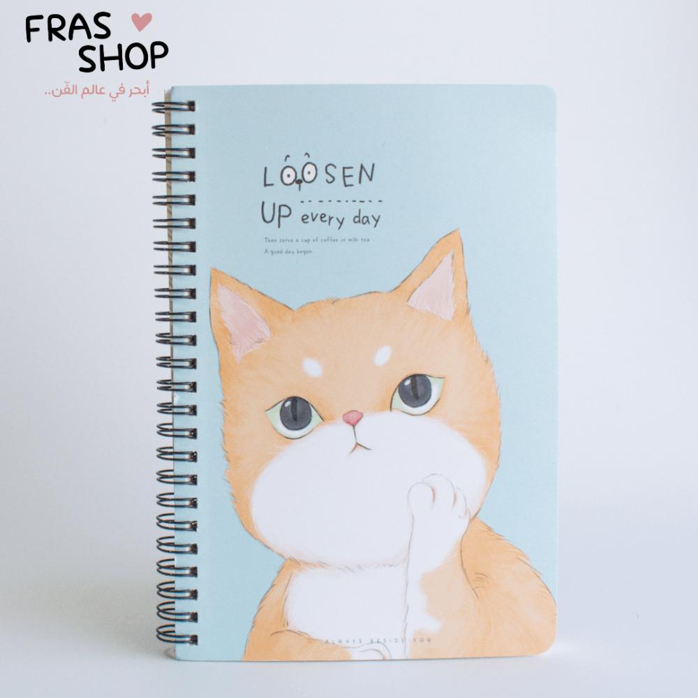 دفتر القط