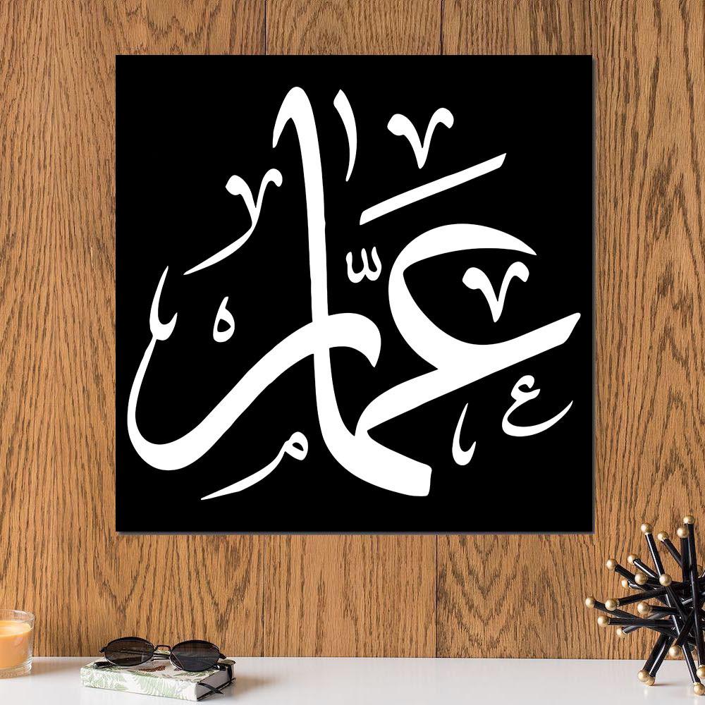 لوحة باسم عمار خشب ام دي اف مقاس 30x30 سنتيمتر