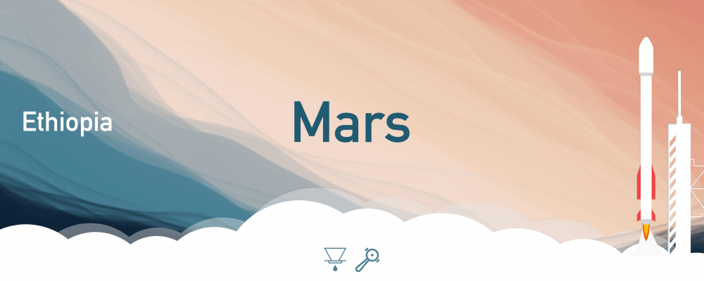 محمصة مسبار أثيوبيا دوميرسو Mars